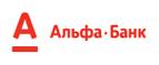 Кредитная Карта GOLD Максимум Альфа Банка - Чернигов