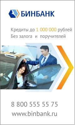 Потребительский кредит ангарске микрофинансовое агентство предоставляет малому бизнесу москвы микрозаймы до