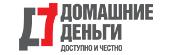 Займы Наличными - Домашние Деньги - Климово
