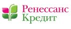Ренессанс Кредит - Кредитная Карта - Пермь