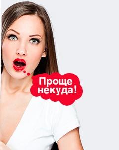 Онлайн Кредит - Чернигов